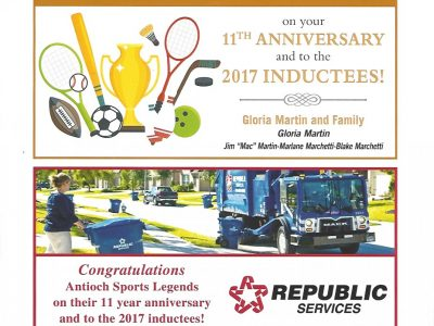 2017 Program Inside Cover Page