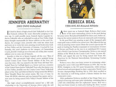 2018 Inductees Jennifer Abernathy and Rebecca Beal